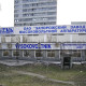 fasad zavodu